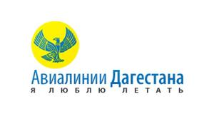 Авиалинии Дагестана