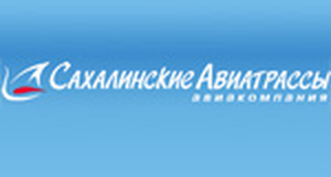 Сахалинские авиатрассы
